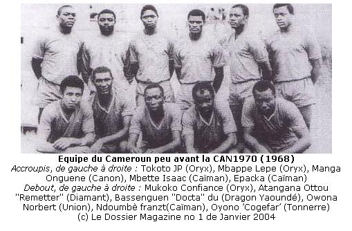 Lions Indomptables 1968